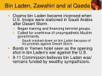 bin laden zawahiri and al qaeda6