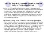 criterion as a device to evaluate and to improve skills in written english 2