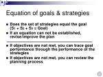 equation of goals strategies