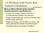 2 4 problems with classic risk analysis calculations17