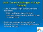 2009 current challenges in surge capacity