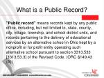 what is a public record