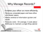 why manage records8