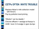 cetps often invite trouble