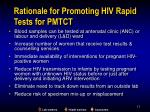 rationale for promoting hiv rapid tests for pmtct