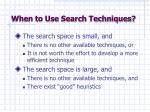 when to use search techniques