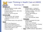 lean thinking in health care at umhs summary a3 j billi 2 15 10