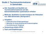 studie 2 tourismusinformationen in gemeinden
