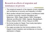 research on effects of migration and remittances on poverty
