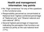 health and management information key points