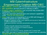 msi cyberinfrastructure empowerment coalition msi ciec