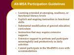 alt msa participation guidelines
