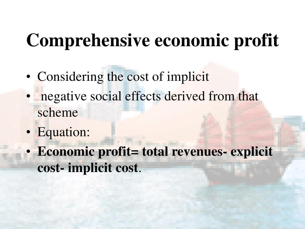 Comprehensive economic profit