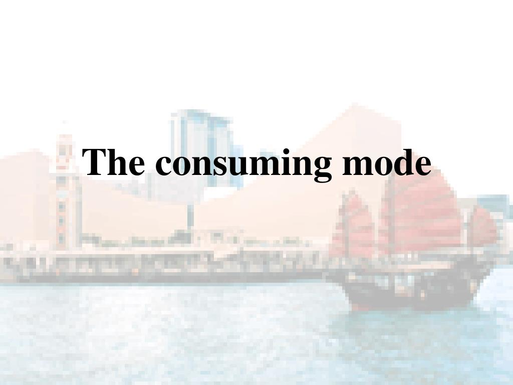 The consuming mode