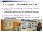 um preventive measures13