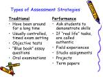 types of assessment strategies68