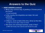 answers to the quiz15
