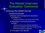the patient interview evaluation comments12