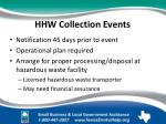hhw collection events