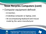 texas recycles computers cont
