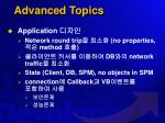 advanced topics2