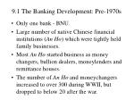 9 1 the banking development pre 1970s