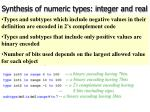 synthesis of numeric types integer and real