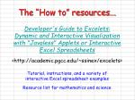 the how to resources