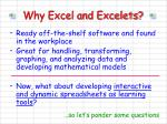 why excel and excelets