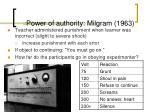power of authority milgram 19631