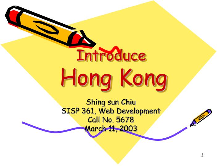 introduce hong kong n.
