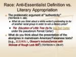 race anti essentialist definition vs literary appropriation