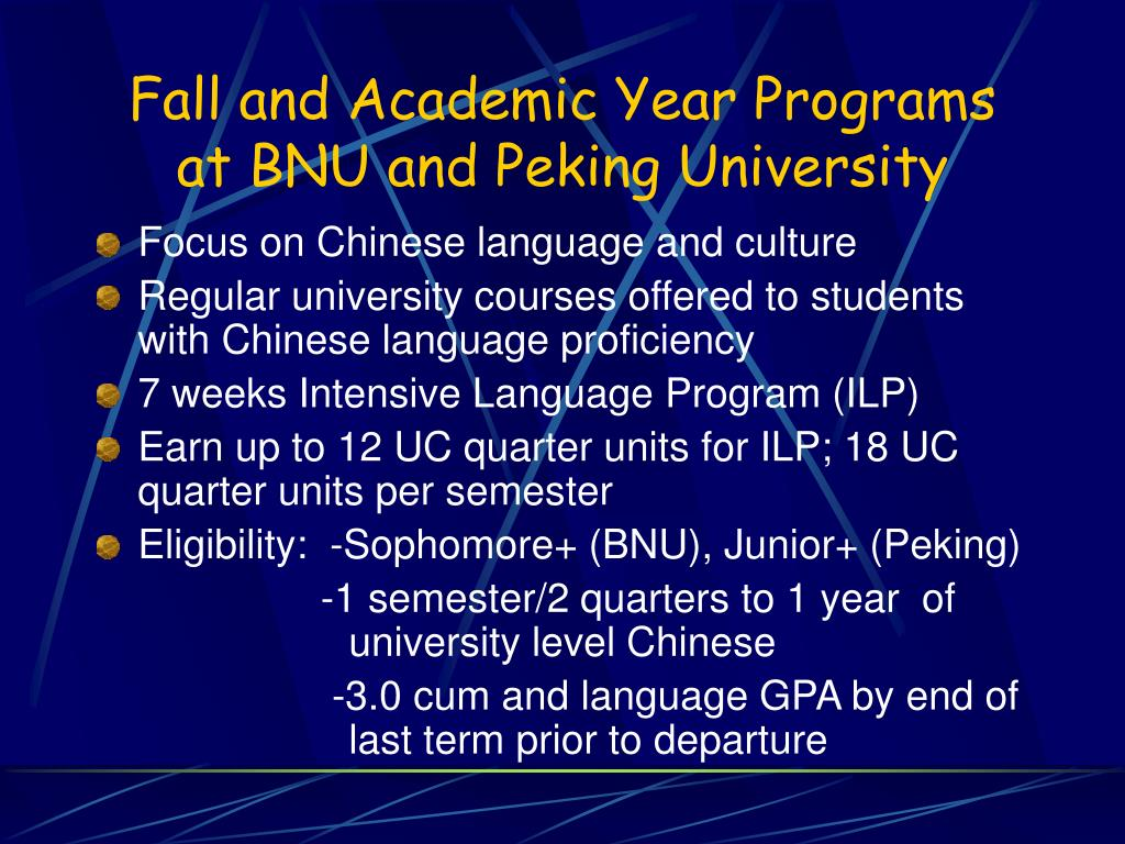 Fall and Academic Year Programs at BNU and Peking University