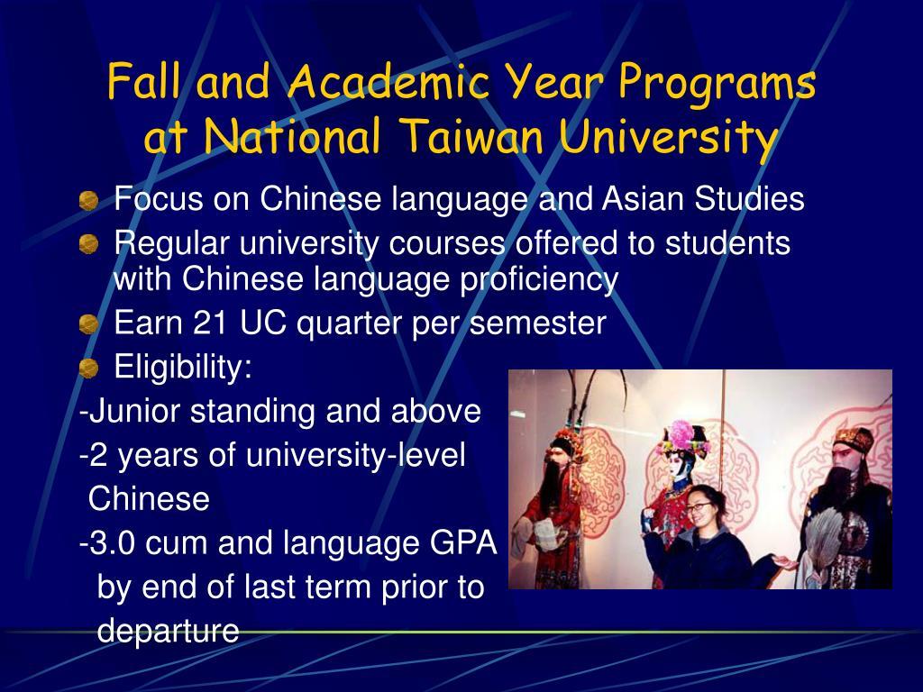 Fall and Academic Year Programs at National Taiwan University