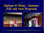 options in china summer fall and year programs