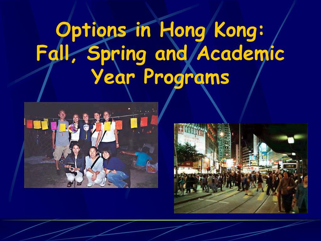 Options in Hong Kong:  Fall, Spring and Academic Year Programs