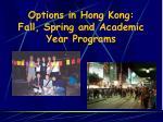 options in hong kong fall spring and academic year programs
