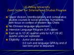uc peking university joint center for international studies program