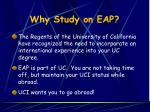 why study on eap