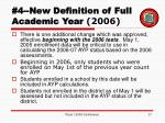 4 new definition of full academic year 2006