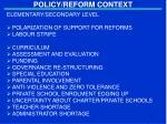 policy reform context