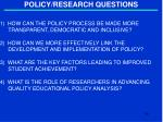policy research questions