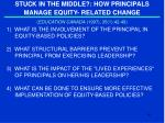stuck in the middle how principals manage equity related change