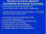 the role of racial minority teachers in anti racist education