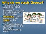 why do we study greece