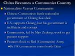 china becomes a communist country