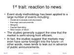 1 st trait reaction to news13