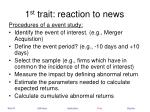 1 st trait reaction to news6
