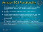 amazon ec2 functionality