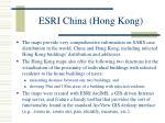 esri china hong kong32